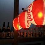 用賀・桜新町の美味くて安いおすすめ居酒屋
