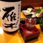 生田(神奈川県)でおすすめの居酒屋5選